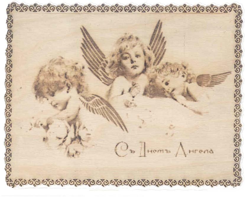 салют старинные открытки с днем ангела ольги одной