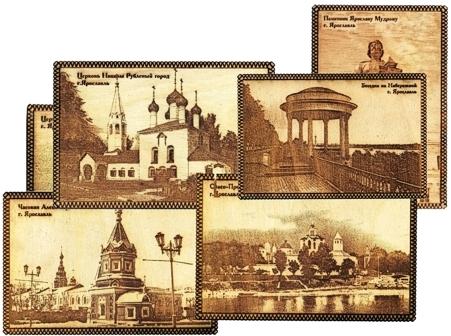 Цены на открытки в ярославле